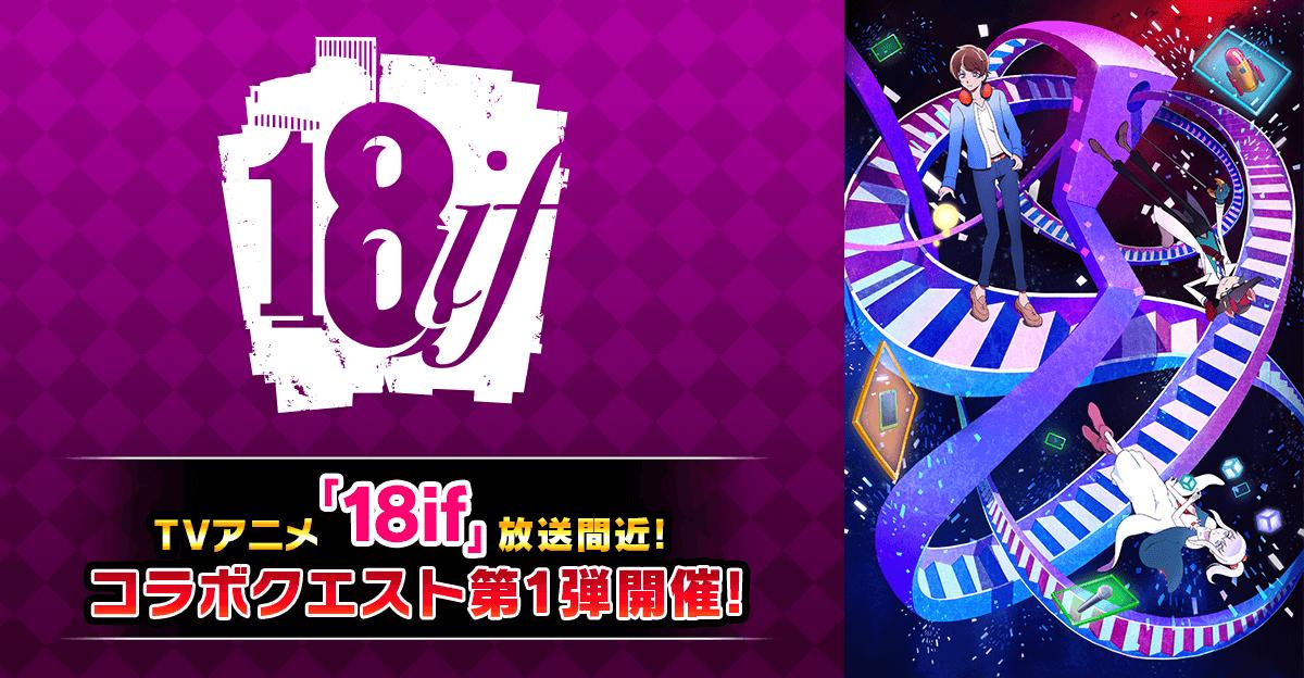 ミステリアスパズルRPG 『【18】...