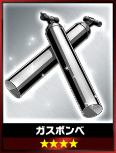 item_titan01