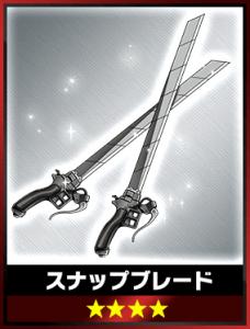 item_titan02