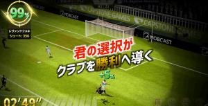 play画面 (2)