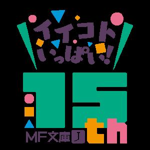 MF_15th