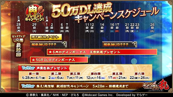 イベントカレンダー(667×375)
